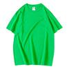 Fresh green  167C