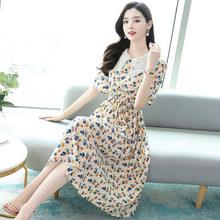 Весна-лето 2020 шифоновое пляжное милое платье миди с принтом 3XL размера плюс винтажные подиумные платья элегантные женские облегающие Вечер...(Китай)