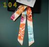 #104  Size: 100X4CM