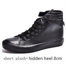 Мужские кроссовки, увеличивающие рост, 3/8 см(Китай)