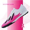 pink-indoor