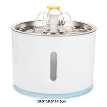 Питатель для кошек фильтр для напитков с питанием от USB угольные фильтры питьевой фонтан большой емкости гигиенический светодиодный диспен...(Китай)