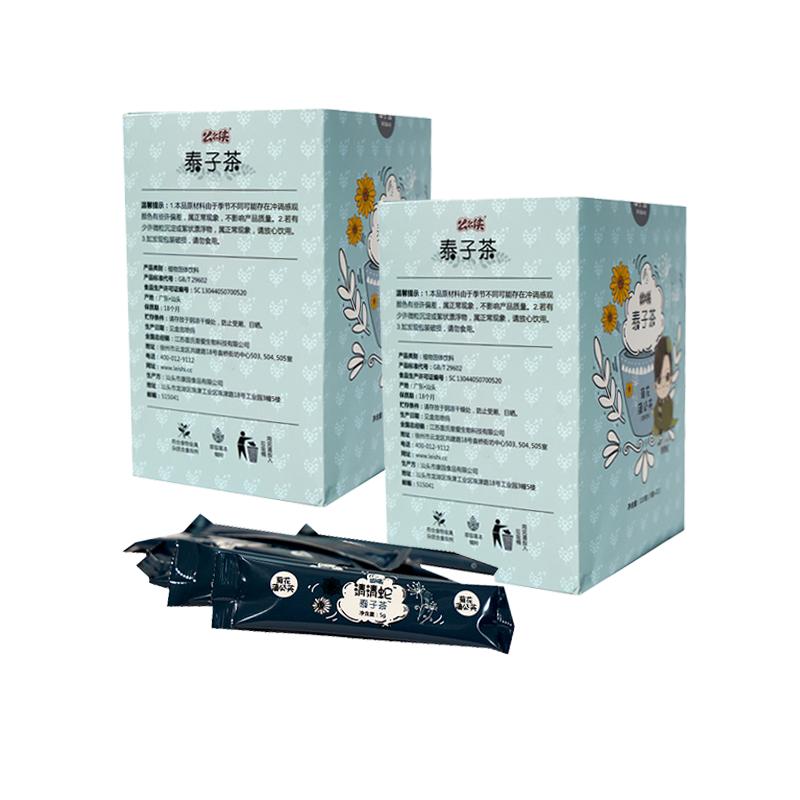 Baby mouth sores herbal essence tea instant supplement drink - 4uTea | 4uTea.com
