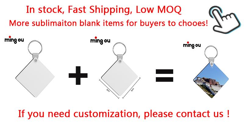 Heat transfer Key chain DIY Printing Sublimation Blank MDF Wood Keychains