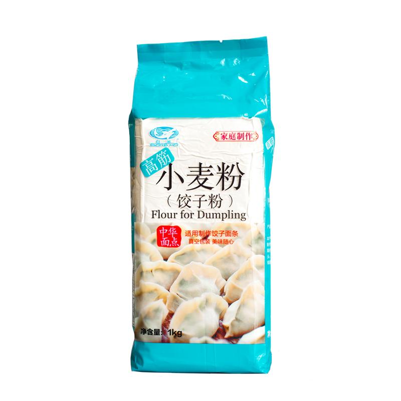 Flour for Dumpling High gluten wheat flour Flour for noodles & wanton wrappers Home-making 1kg*10