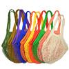 Cotton mesh tote bags