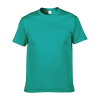 Нефритового зеленого цвета