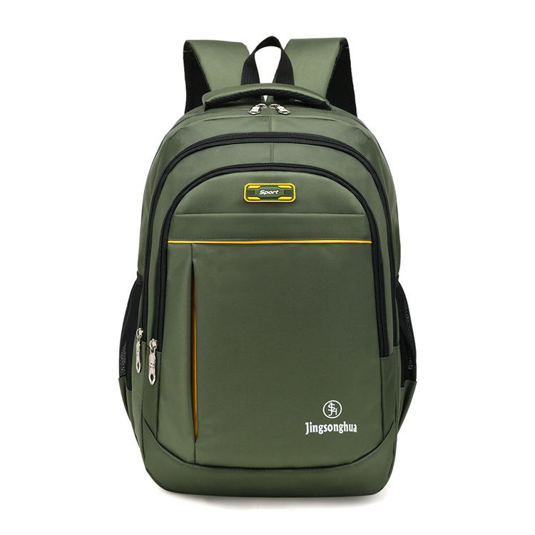 2021 Hot New Style 600d Fashion School Bag For Students