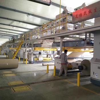 Automatic 3,5,7 Ply Corrugated Cardboard Production Line/Carton Box Maker/Corrugation Packing Machine