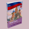 A0118 St. basil's cathedral
