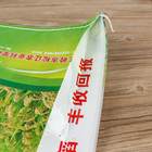 Seed Polypropylene Rice Bag Custom Size Printed Bopp 10kg Plastic Packaging Packing Rice Seed Pp Woven Bag