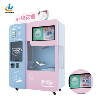 CE approval fully automatic fairy floss cotton candy maker robot vending machine