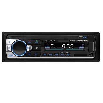1DIN In-Dash Car Radio Stereo Remote Control Digital Bluetooth Audio Music Stereo 12V USB/SD/AUX-IN Car Radio Mp3 Player