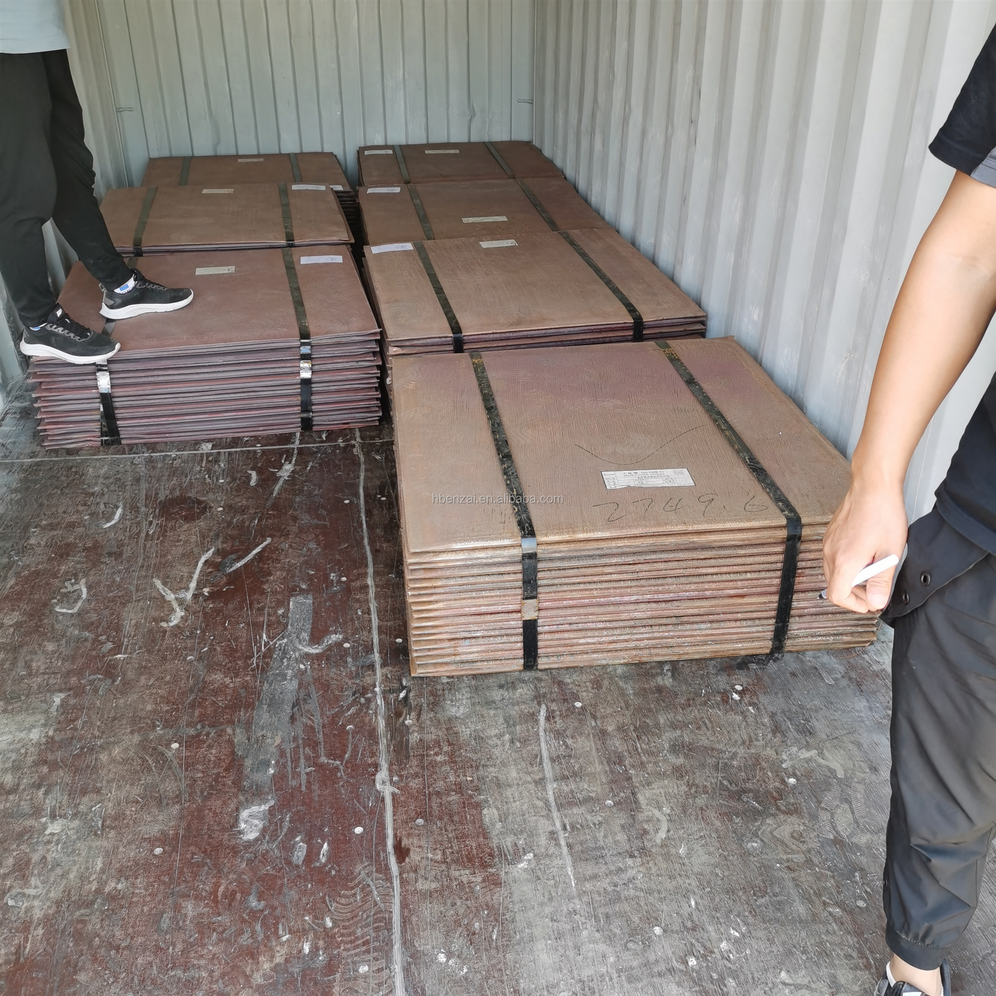 99.99% pure copper cathodes with reasonable price