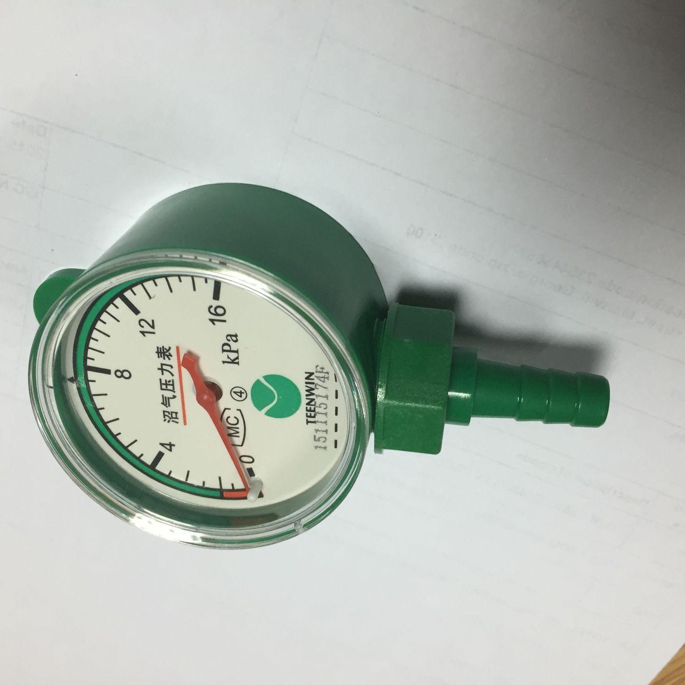Измеритель давления биогаза