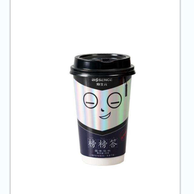 Factory sell Directly Refreshing Milk tea powder Diet Tea Popular for Men and Women PuerTea Instant Milk Tea - 4uTea | 4uTea.com