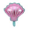 45*25cm rosa