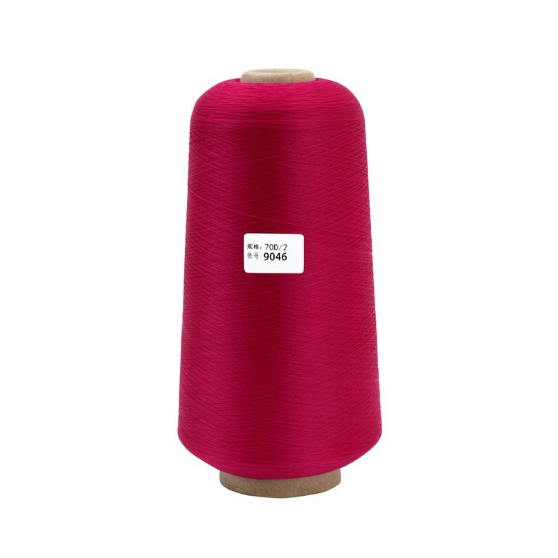 Wholesale 70D/2 high quality elastic nylon knitting yarn nylon monofilament  stretch yarn