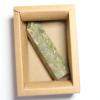 걸릴 녹색 돌