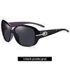 3. Black-purple/ grey