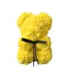 25 см белого и желтого цвета с подарочной коробкой