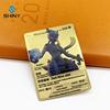 골드 Mewtwo GX HP300