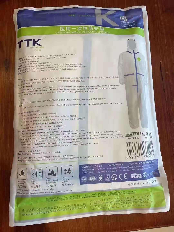 Белый одноразовый медицинский Защитный Комбинезон TTK CE