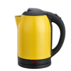 yellow color spary wall kettle
