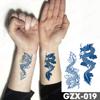 GZX-019