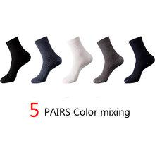 5 пар/партия, мужские носки из бамбукового волокна, Длинные Компрессионные носки в стиле Харадзюку, повседневные носки, большие размеры()