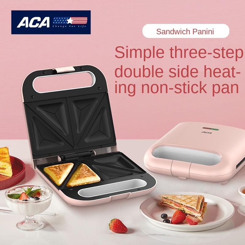 Электрический тостер-сэндвич для завтрака с автоматическим контролем температуры