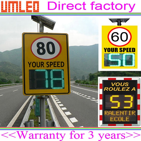 radar sign speed limit measurement vehicle speed monitor traffic led sign control speed