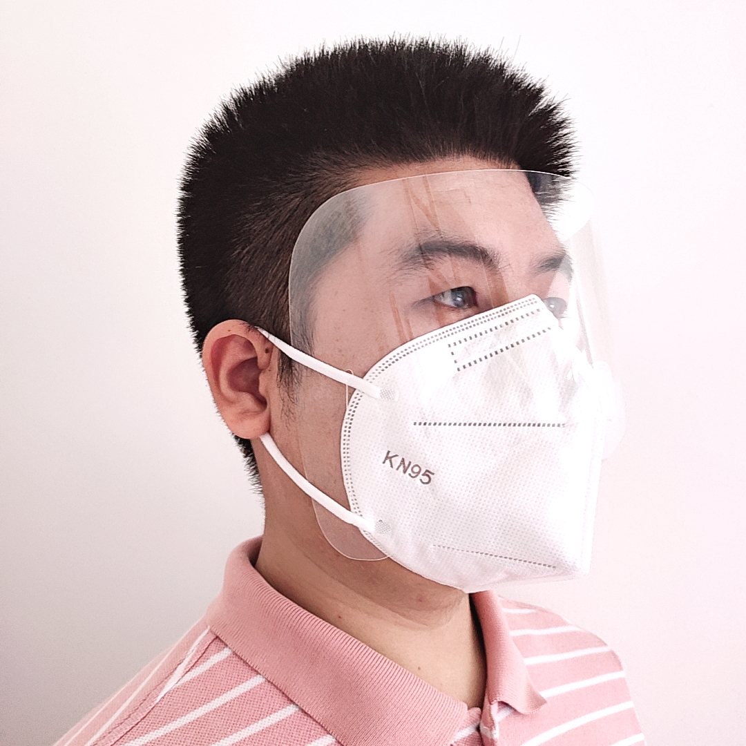 faceshield face nosemask shields nose mask with face shield - KingCare | KingCare.net