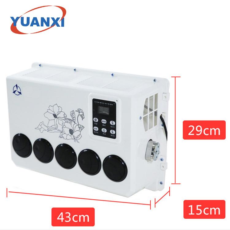 Wholesale price 24VIntelligent portable air conditioner