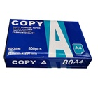 Paper 2021 Reams 70 Gsm A Pack 500 Sheets School Printing A4 Office Copy Paper