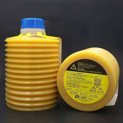 High Performance Wholesale high quality SMT grease Lube MY2-7 Yellow Grease 700ML