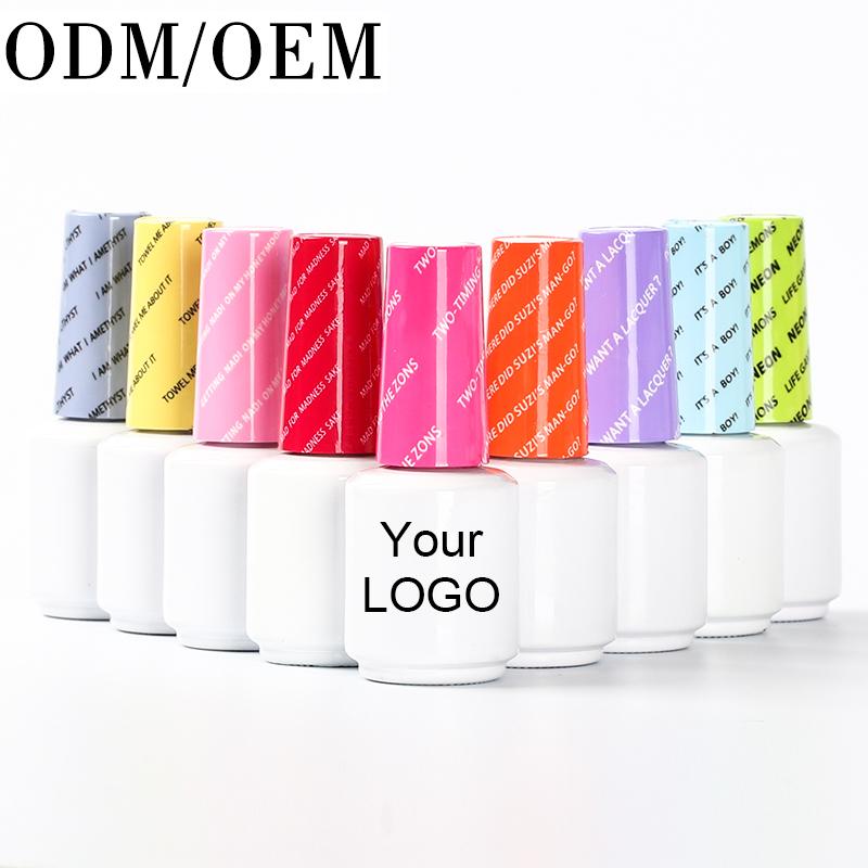 create your own brand custom logo three step uv gel nail polish oem odm manufacturer