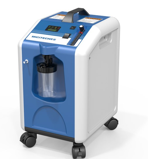 Medical grade 93% high purity and highflow oxygen concentrator 5 liter - KingCare | KingCare.net
