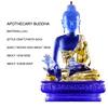 7-inch pharmacist Buddha / respect (gold paste)