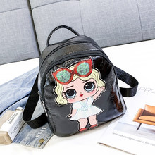 Рюкзак LOL Surprise Dolls для девочек-подростков, модный дорожный рюкзак из искусственной кожи с принтом, милый водонепроницаемый рюкзак с блесткам...(Китай)