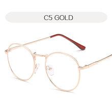 YOOSKE прозрачные оптические круглые очки, оправа для женщин и мужчин, ретро оправы для очков, прозрачные линзы, очки, черные, серебристые, Золо...(Китай)