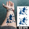 GZ078