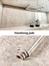 Мраморные наклейки, кухонные настенные наклейки, обои, анти-масляная паста, самоклеящаяся фольга, водонепроницаемые настенные наклейки для...(Китай)