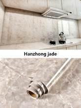 Cozinha à prova de óleo adesivo auto-adesivo padrão de mérmore adesivo de parede bancada настольный компьютер armаrio fogão papel de parede à(Китай)