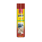 Super Leather Super Strong Stickiness Anti-high Aerosol Super Strong Bonding Spray For Bonding Leather And Other Lightweight Materials
