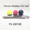 पु गेंद काले, रबर की गेंद लाल, टेनिस पीला