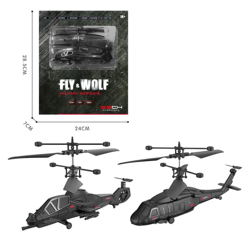 Мини-вертолет с дистанционным управлением, 3,5 каналов, с индукционной функцией и USB-разъемом