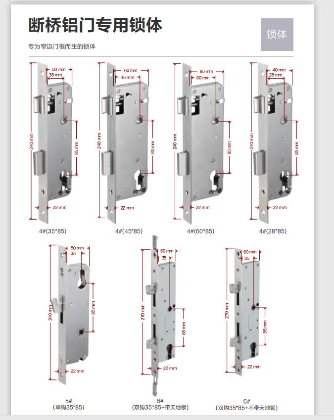 New Smart Doorlock Security Biometric Fingerprint IC card Door Lock With Password RFID card Digital Door Lock