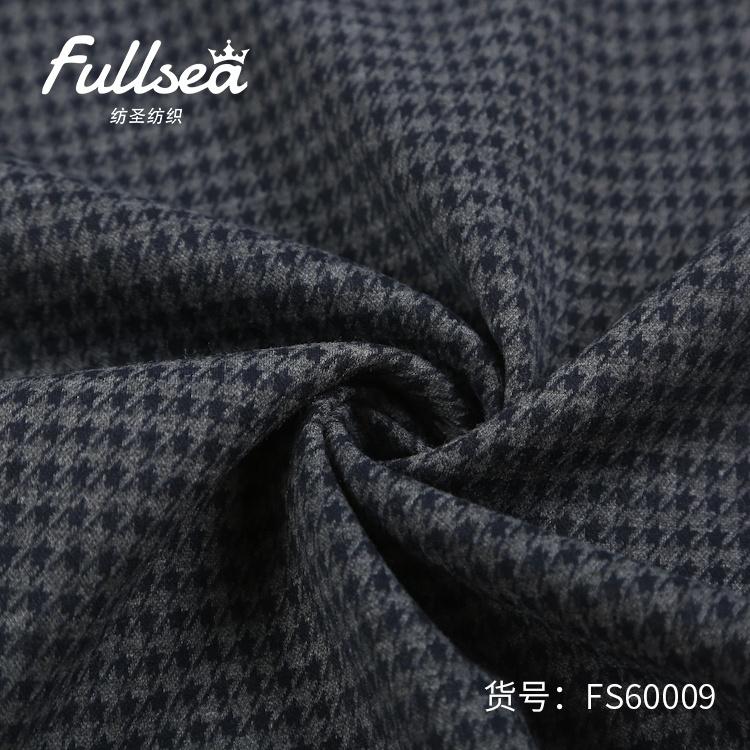 Чистая переработанная Кардная волоконная основа Топ окрашенная трикотажная жаккардовая ткань полиэстер спандекс шерстяная ткань
