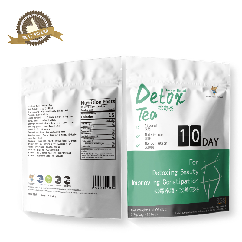 Best seller Sliming tea Flat belly Fat Burning Dehumidifying Loss weight tea - 4uTea | 4uTea.com